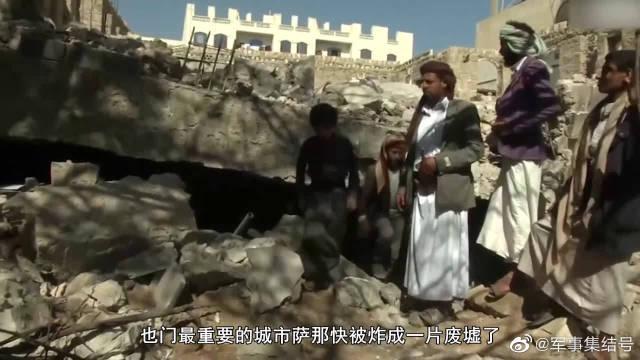 波斯湾打响第一枪,美英19架战机猛烈开火,也门遭大规空袭!