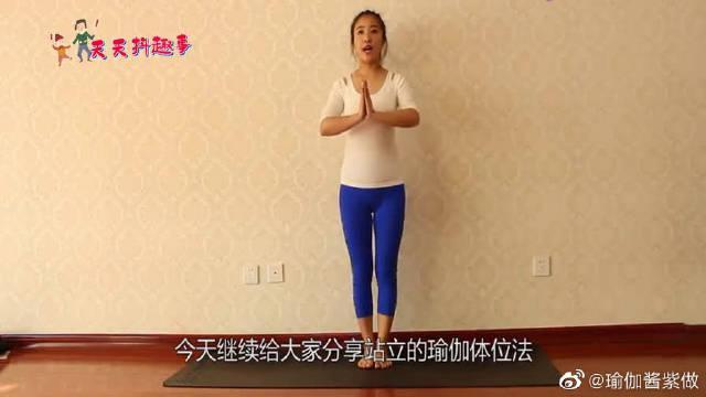 瑜伽拉伸增高训练,每天坚持练习,让你显瘦显高,身材更有魅力!
