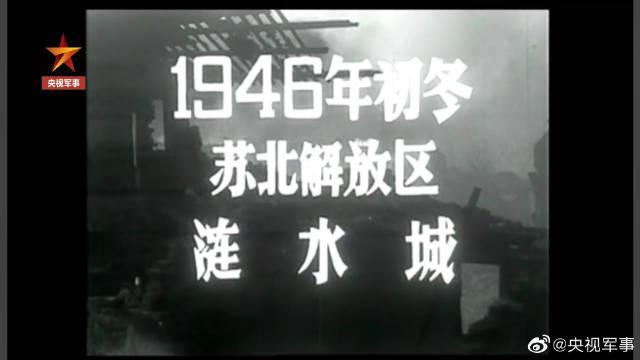 """""""攻上孟良崮,活捉张灵甫!""""还记得这是哪部电影里的经典台词吗?"""