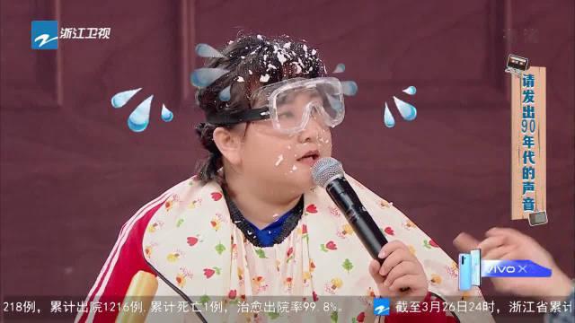 韩雪、贾玲模仿90年代经典声音,华晨宇一开口关晓彤秒懂啊!