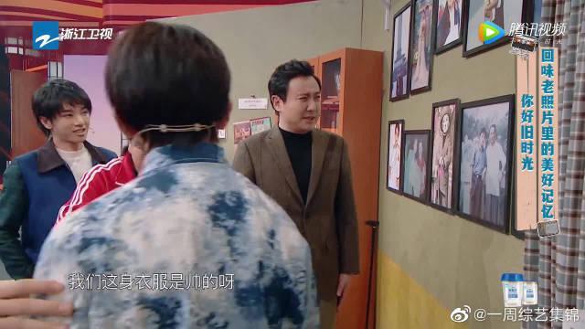 """杨迪爆料小时候和父亲吵架,称爸爸现在是自己的""""水军粉丝"""""""