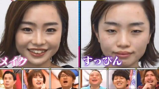 日本妹子教你两招妆容技巧即可拥有卡姿兰大眼睛👀