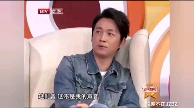 潘粤明早期影视片段曝光,青涩演技引爆笑,太稚嫩!