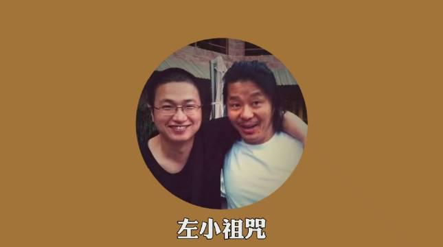 左小祖咒《我爱南京》过去的一切都在纷乱如麻地蒸发