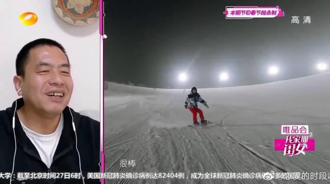 林允一个人玩特高级滑雪道,太飒了,何雯娜专业评价:这叫落叶飘!