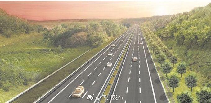 成都天府新区至邛崃高速公路开建