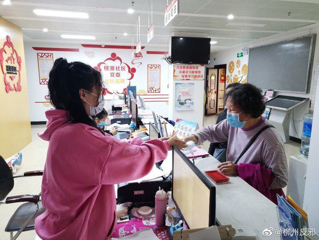 反邪 | 柳州:鱼峰区桃源社区结合发放居民低保开展反邪宣传