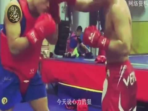 在一些中国古拳理中,曾说练武要有狠劲儿