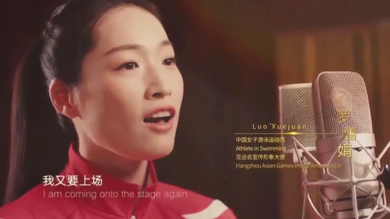 主持人沙桐携手网络人气主播奥运冠军