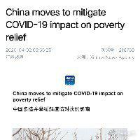 ChinamovestomitigateCOVID-19impactonpovertyrelief-新华社客户端