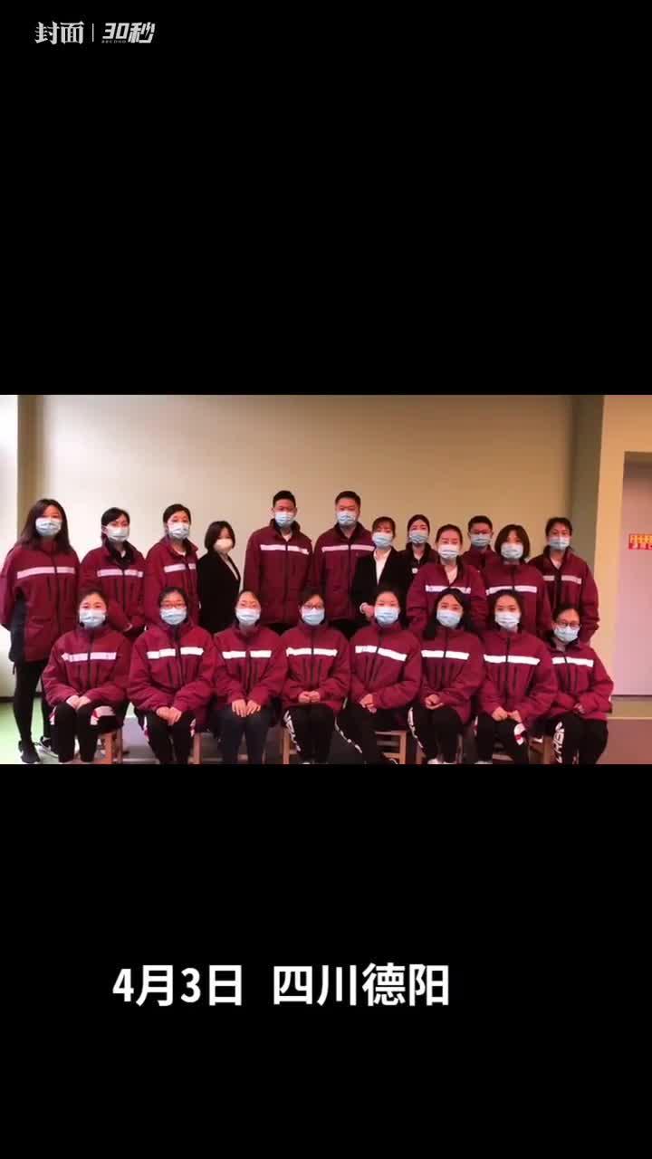 四川南充首批援鄂医疗队20名队员,今日下午返程,看看他们素面的样子