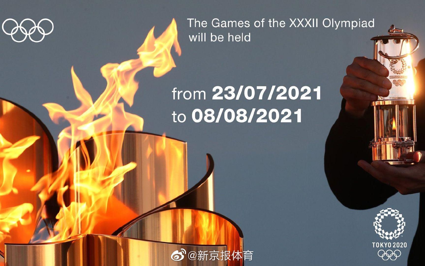 奥运圣火或在全日本巡回展览