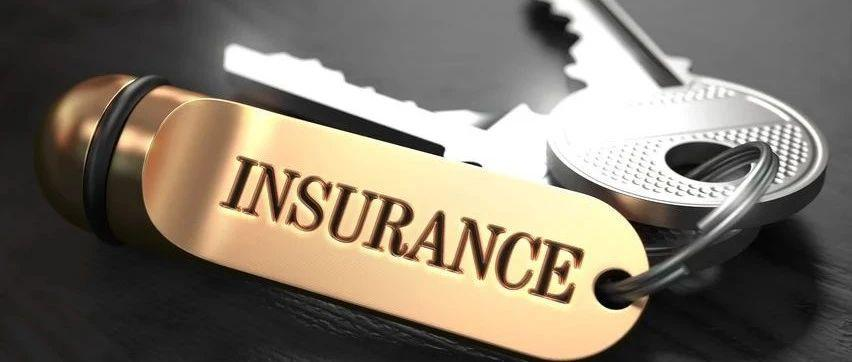 【兴证金融 傅慧芳】长期医疗险费率调整细则落地,有望带来健康险新增量 —《关于长期医疗保险产品费率调整有关问题的通知》点评