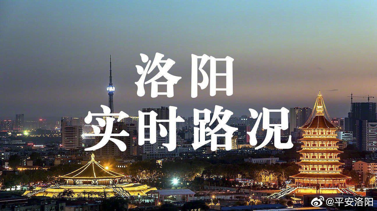 开元大道二广高速立交处,晚高峰道路拥堵