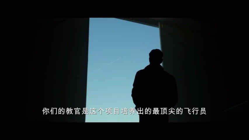 汤姆·克鲁斯、方·基默回归出演的《壮志凌云2》档期推迟