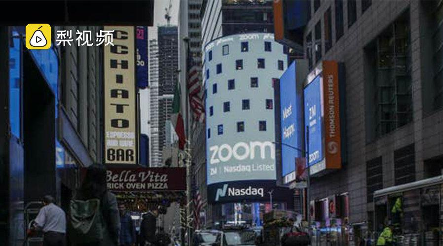 NASA和SpaceX禁止员工使用Zoom,FBI警告已有黑客袭击