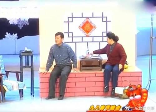 喜剧小品:高秀敏说出范伟的小名,出乎赵本山的意料