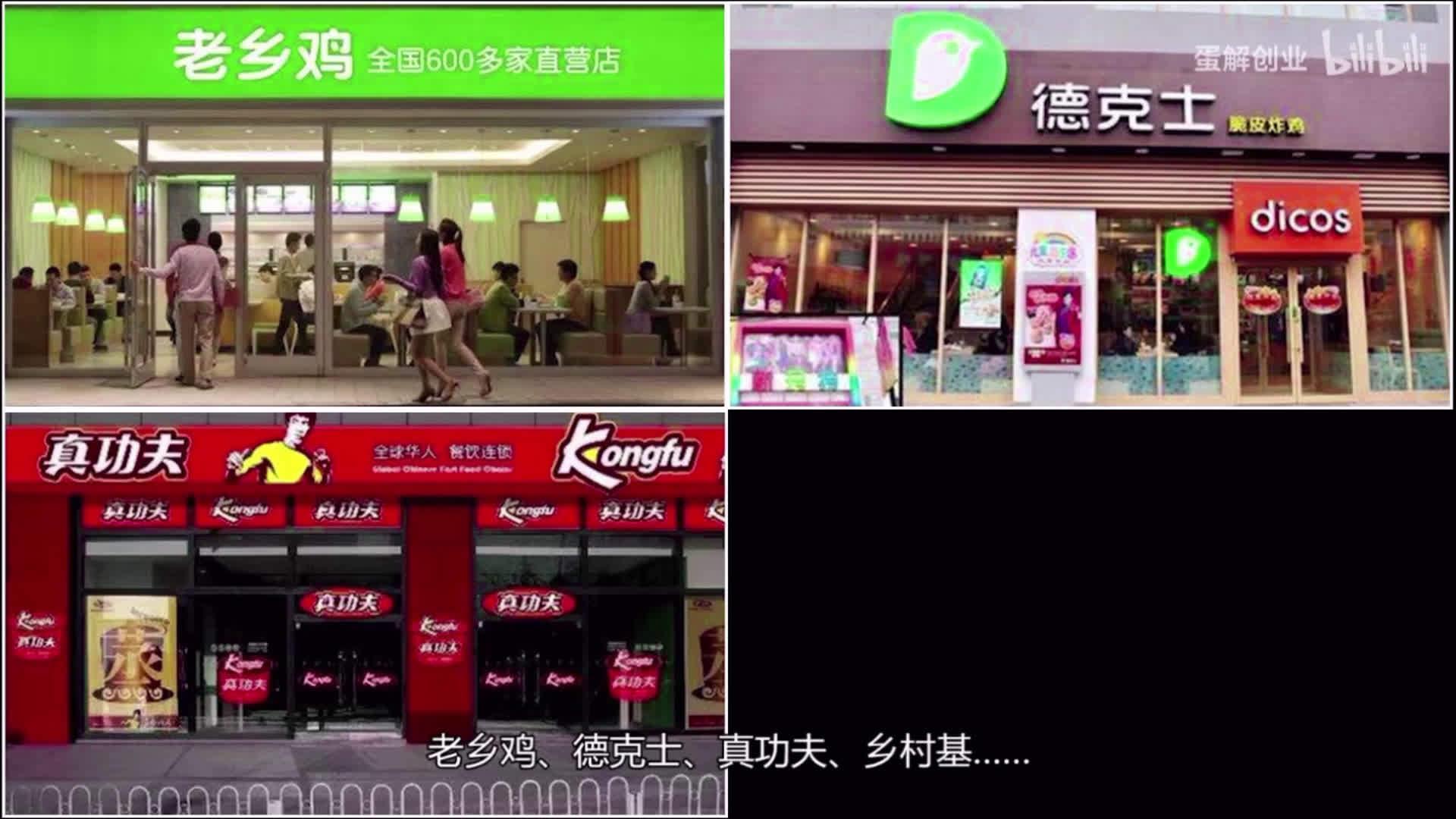 中国美食这么多,为什么国际化道路却没走通呢