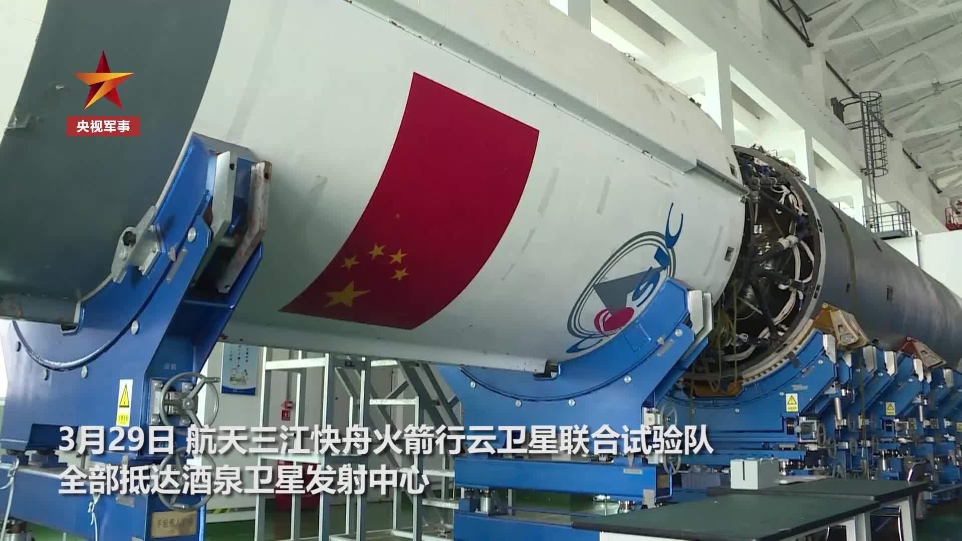 加油!武汉号卫星4月上太空