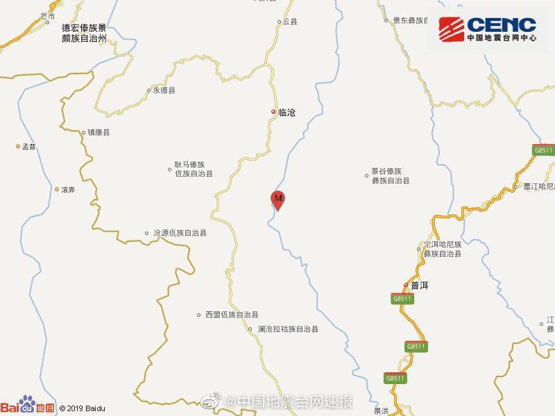 云南普洱市景谷县发生2.9级地震 震源深度8千米图片