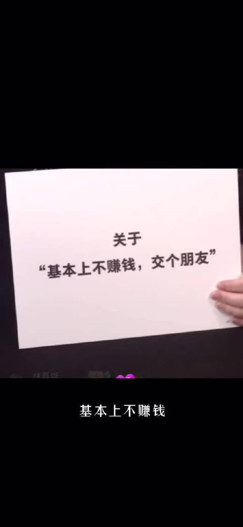 首场直播带货1.7个亿,罗永浩距离带货一哥还有多远?