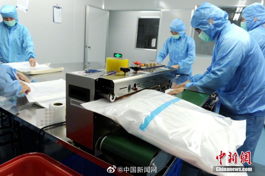 国家药监局:出口医疗器械质量存问题要立即停产