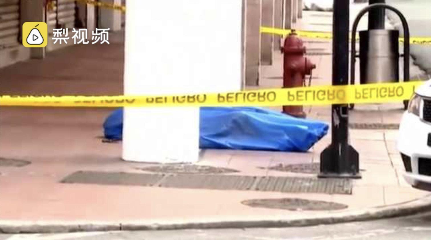 厄瓜多尔街头现新冠病人遗体,政府为来不及取走遗体道歉