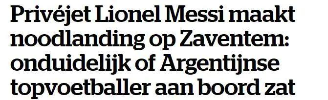 比媒:梅西私人飞机在比利时紧急降落