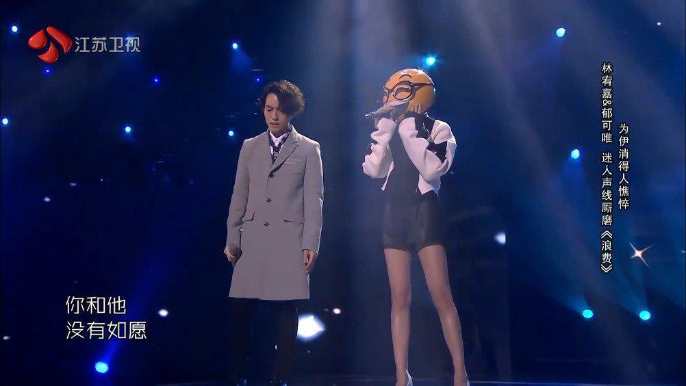 林宥嘉&郁可唯《浪费》live 最喜欢第一段郁可唯附和林宥嘉的哼唱