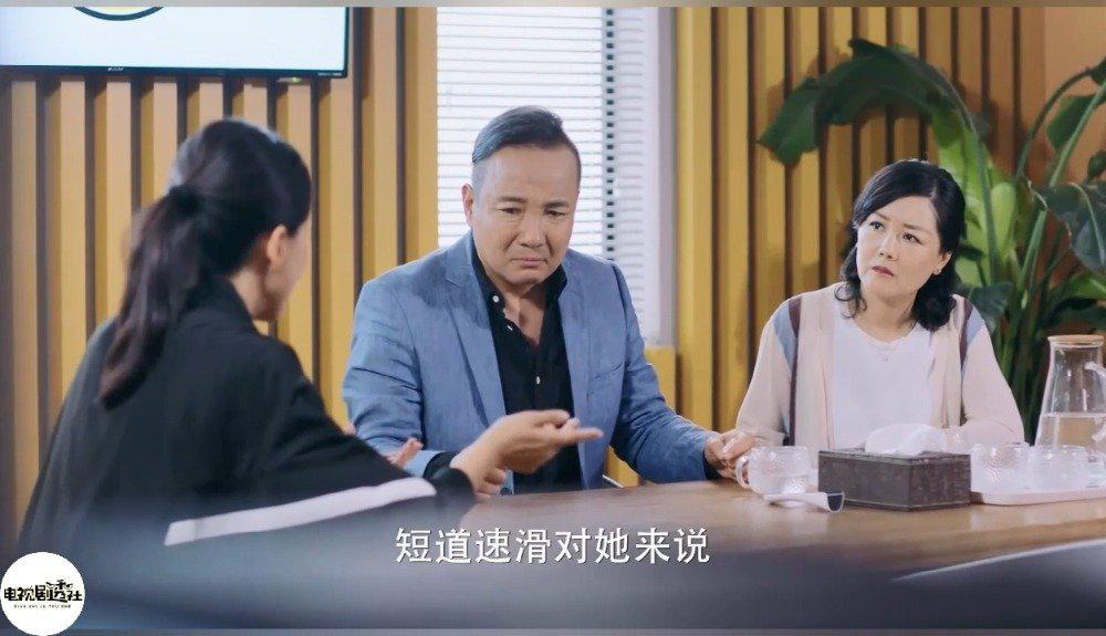 棠雪爸爸害怕女儿再次受伤,反对棠雪练短道速滑