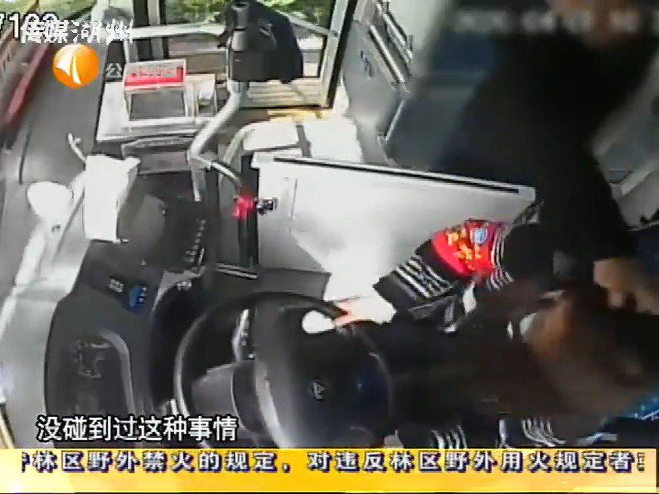 气愤的一幕!不满乘车登记竟然打公交驾驶员