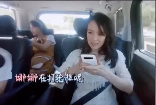 原来袁咏仪还和小沈阳打过视频???可把我笑死了