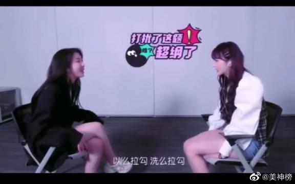 赵小棠和孔雪儿玩戴耳机玩猜词,喜剧效果满分!