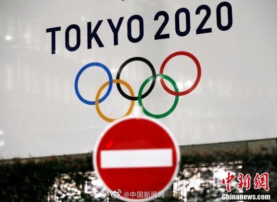 东京奥运会资格赛截止日确定图片