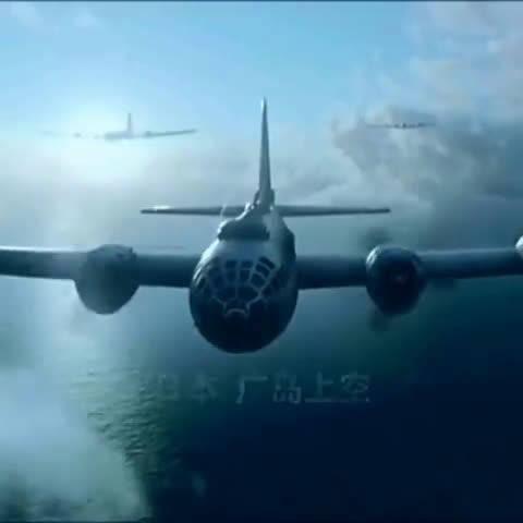 四分钟带你看抗日战争期间日本广岛原子弹爆炸过程
