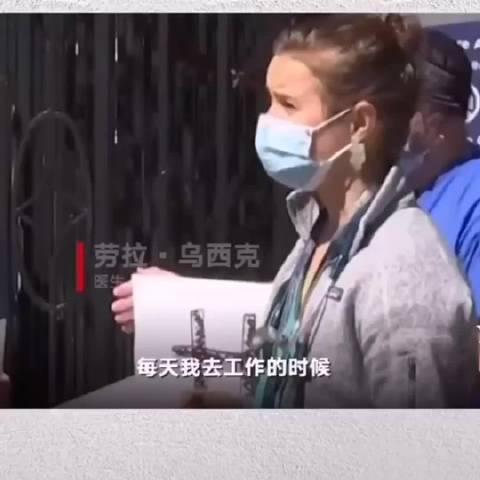 疫情之下,全世界的医务人员都表现的很悲壮,义无反顾