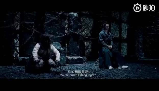 《悟空传》彭于晏演绎史上最帅孙悟空!