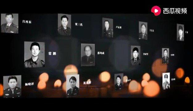 陕西 致敬,永远的英雄—陕西省公安厅清明诵读活动