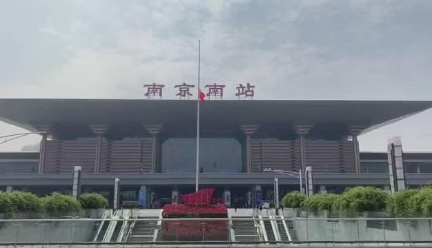 今天上午10点,南京火车站组织职工和旅客在候车室进行集体默哀
