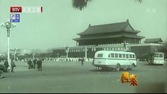 新中国刚刚成立,国际上一片反华叫嚣,毛泽东坦然作诗一首