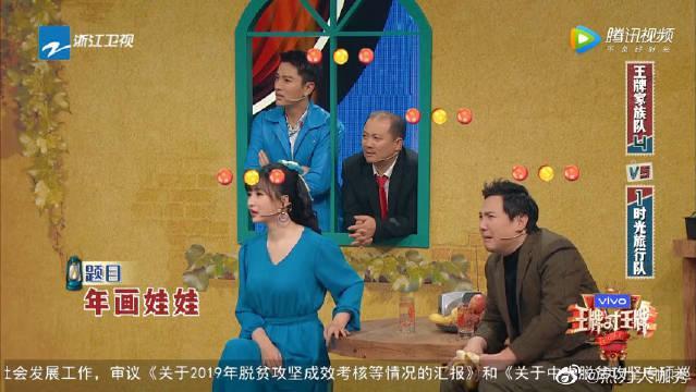 杨迪、华晨宇举暖水瓶演年画娃娃,这一幕真好笑