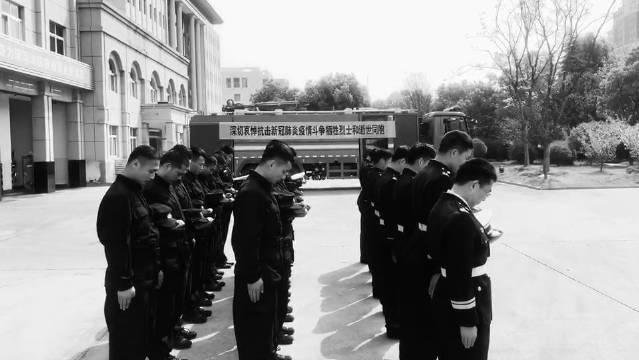 4月4日,@淮安消防 涟水县消防救援大队全体消防指战员