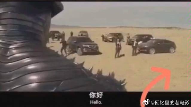 《上》毁灭者降落地球,目标只有一个! 一部很典型的好莱坞动作片