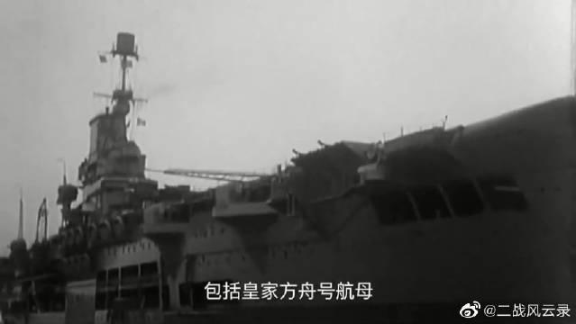 二战德军战舰兴风作浪,击沉11多艘盟军舰艇
