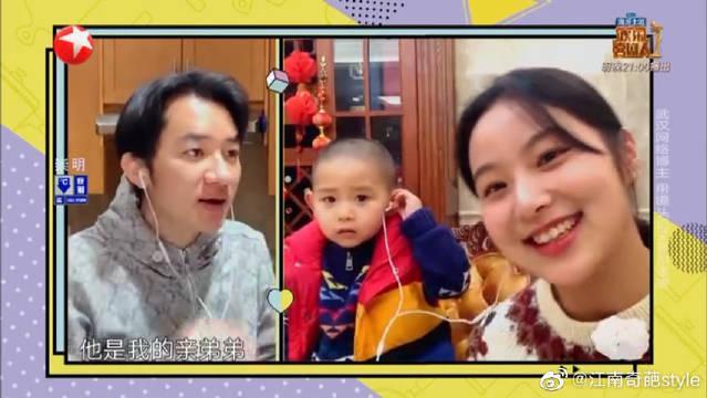 王祖蓝连线网络博主,热热闹闹云聚餐