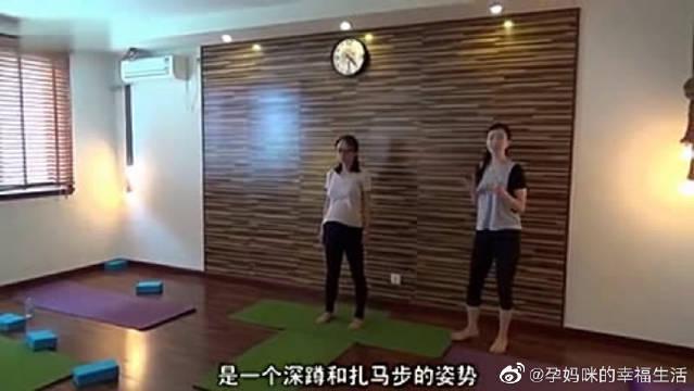 孕妇瑜伽每日练,练习深蹲助产!