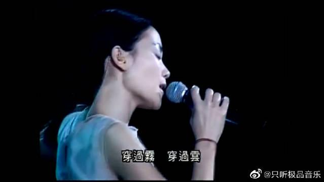 王菲《天使》 这首歌做过钟丽缇版《美人鱼》的主题曲