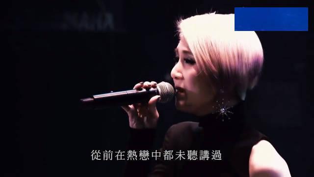 杨千嬅和郑中基分手后,好友为她写的歌 哎,听哭的都是有故事的人吧