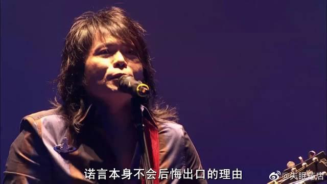 伍佰、苏慧伦2010年快乐天堂滚石30演唱会