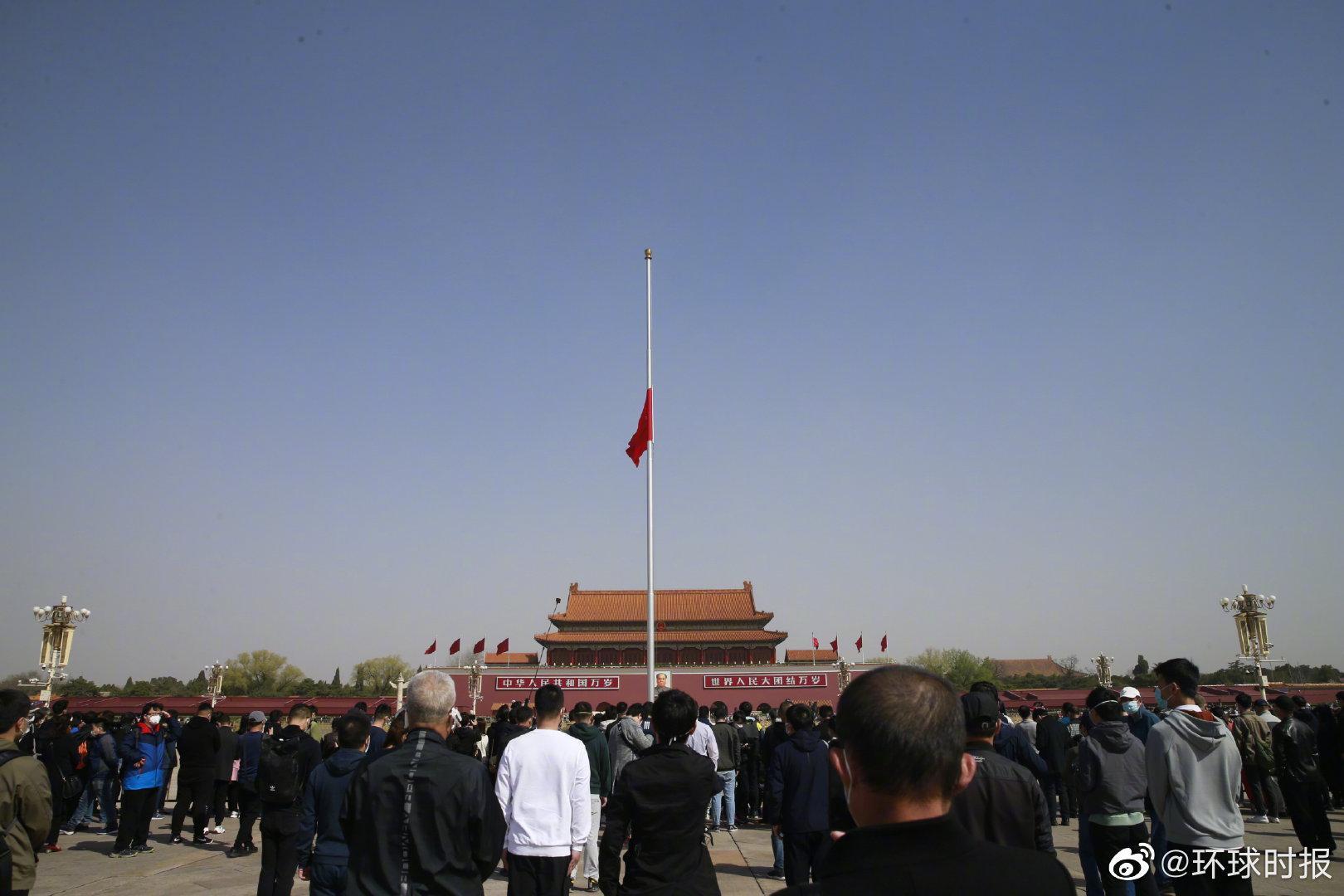 2020年4月4日,天安门广场上空拉响警报,市民和游客默哀3分钟